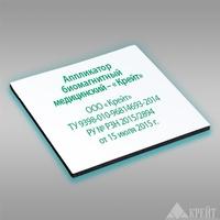"""Аппликатор биомагнитный медицинский - """"КРЕЙТ"""""""